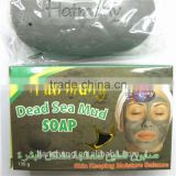 dead sea mud soap 135g