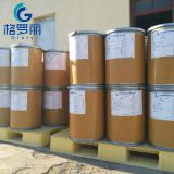 high quality Imidazole cas 228-32-4