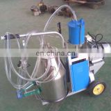 Hot Sale Portable Cow Sheep Goat Milking Machine with Best Price/Portable Vacuum Pump Cow Milking Machine