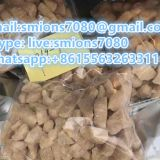 EU eutylone eu white or brown color crystal 99.8%purity Eu eu hydrochloride big crock sample order is avaliable