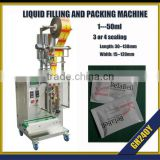 liquid/shampoo/paste/ketchup sachet filling and packing machine