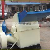 wood grinder / grinding machine for wood / wood hammer mill                                                                                                         Supplier's Choice