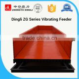 Dingli ZG Series vibratory feeders with bigger input size