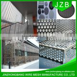 JZB-perforated / laser cut metal outdoor balcony screen