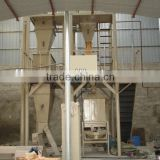 Fully automatic pellet feed production line                                                                         Quality Choice