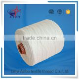 High Tenacity,Eco-Friendly Feature and FDY,Filament Yarn Type polyester carpet twist yarn