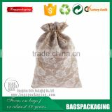 wholesale jewelry packaging burlap small lace bag