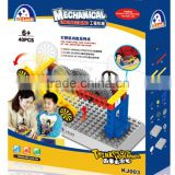 Guangdong Educational building block physical toy spining windmill