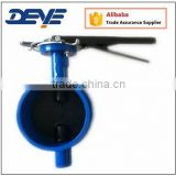 Blue Color Rubber Lined Groove Ends Butterfly Valve