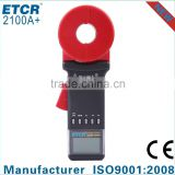 ISO EMC LVD ETCR2100A+ Clamp Earth Resistance Tester electronic measuring instruments                                                                         Quality Choice