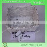 small willow storage basket with plastic lining