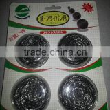 Most selling products blister card packing stainless steel scourer buy from china online