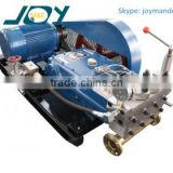 High pressure washer high pressure water cleaner/Hydrojet cleaning machine