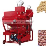 Agricultural machinery 400-3000kg/h peanut sheller machine /groundnut processing machine