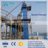 FOOD GRADE plastic belt bucket elevator price, bucket elevator for sale, small bucket elevator conveyor