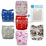 New Baby Wizard Cloth Diaper Washable Reusable Nappy Cover