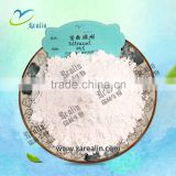 veterinary material Baycox Raw Material Powder Toltrazuril Powder