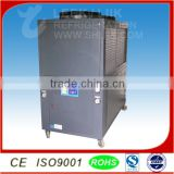 35KW Water cooled small chiller with Scroll compressor water chiller laser chiller