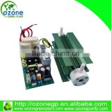 3G 6G 7G 10G ozone generator parts with outside oxygen system for ozone generator water treatment