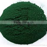 Nutritional Supplements Organic india Spirulina Powder
