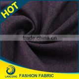China alibaba good quality textile manufacturer Customized Wholesale merino wool fleece fabric