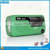 F-1706 Hand-cranked two way solar power radio/emergency charger