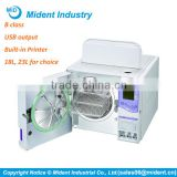 European B class USB Output Dental Autoclave Price, Steam Dental Autoclave with Built-in Printer