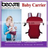 Adult musical safety baby bouncer chair for sale ,Cheap baby sitting chair,baby rocking chair