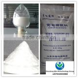 Saudi Arabia Sodium gluconate, high strength concrete additives, admixtures for concrete ppt