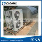 SHM dairy processing equipment