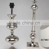 Metal Table Lamps,Table Lamps,Table Lamps,Decorative Table Lamps,Lamps,Designer Table Lamps,Lamps,Metal Lamps