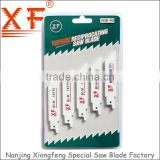XF-S522EF 5PCS: Metal/pipes cutting 18TPI BI-M Reciprocating saw blade,sandflex hacksaw blade