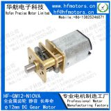 Gearbox Motor 5V 6V 12V Small High Torque DC Motor GM12-N10VA for door lock