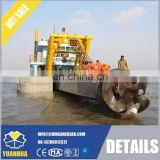 YUANHUA cutter suction dredger / China coastal dredging vessel