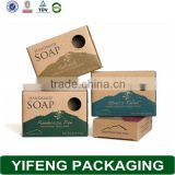 Fashion design custom soap packaging boxes & handmade soap packaging & wholesale soap boxes