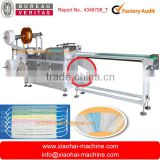 HAS VIDEO Disposable Face Mask Making Machine