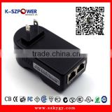 2016 P-series 24Wmax K-241000 New wall plug type 12V RJ45 POE adapter 24v 1a for IP Camera