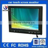 8 inch touch screen monitor for taxi /bus with VGA/AV/LED display
