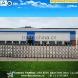 China supplier steel structure used warehouse buildings/high rise steel structure building/steel warehouse building kit for sale