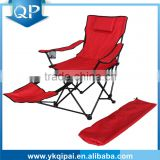 cheap and high quality military folding camping lounge chair with footrest                                                                         Quality Choice