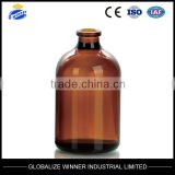100ml Amber Molded Injection Vials for Antibiotics ,USP TYPE II,III glass vial with tear off lid