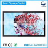 "32"" lcd advertising player with 6 points IR touch optional Digital Signage"