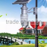 garden waterproof led solar street light