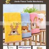 Patch embroidered cartoon animals, the monkey cheap coral fleece kids blanket nap knee blanket corporate gifts