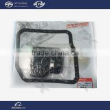 U151E, transmission filter gasket kit, transmission filter, auto transmission oil filter