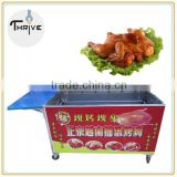 small cookshop use grill fish machine for grill fish