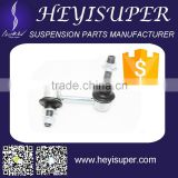 Toyota Crown Reiz Chassis Suspension Parts OE 48810-0N010/48820-0N010 Front Stabilizer Bar