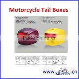 SCL-2013060008 Beautiful Motorcycle Tail Boxes Wholesale Motorcycle Accessories                                                                         Quality Choice
