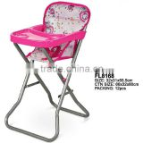 2013 Doll stroller,baby trend strollers