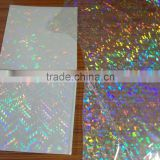 Holographic foil mailer glamour bubble mailing bag                                                                         Quality Choice